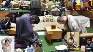 第69期王将戦七番勝負第3局2日目 この将棋を勝てないようでは、と相手に思わせる渡辺明三冠の神通力