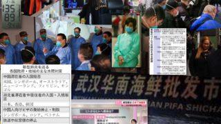 大陸外務省が新型コロナウイルスへの対応で米国批判