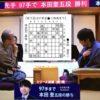 第45期棋王戦七番勝負第2局 詰んでいないものを詰んでいると断定して勝ちきった本田奎五段よりも、勝つ気力を失って敗北した渡辺明棋王のほうが心配である