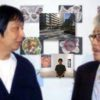 筒井康隆氏の長男、画家の筒井伸輔氏死去 享年五十三歳