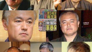 囲碁の依田紀基九段に6カ月の対局停止処分 日本棋院