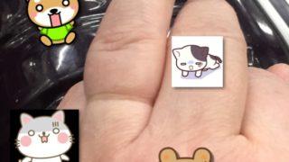 指輪がない!!