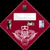 2020年大学入試数学 早稲田大学の出題ミス