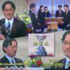 第69回NHK杯将棋決勝 深浦康市九段vs稲葉陽八段は地球代表フカーラが初の栄冠