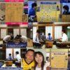 第91期棋聖戦決勝トーナメント 藤井聡太七段が菅井竜也八段に勝ち準決勝進出 タイトル挑戦まであと2勝