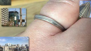 指輪があった!!