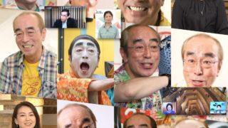 東京五輪の新たな日取りが確定したという報道が何故TOPニュースであるのか。武漢ウイルスの終息時期もみえておらず、困窮している国民への具体的な支援も決まらないのに。