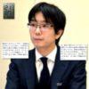 【Breaking News】将棋名人戦が延期 第四局として長野県高山村で予定の5月19・20日が開幕戦