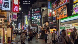 台湾人オーナーによる賃料40%減が顕著に~日本人への支援拡大