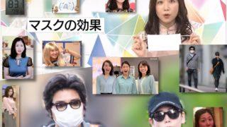 桑子真帆アナと小澤征悦の熱愛報道について