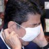 アベノマスクがWikipediaに出ていたが、削除することが審議されているという