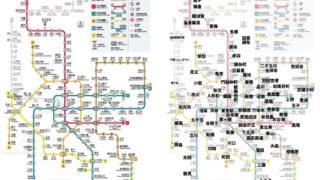 東京の地名で大台北の各所を例える