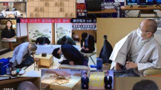 第91期棋聖戦五番勝負第1局 三冠に挑む神童は自玉の詰みを華麗に消し去り勝利