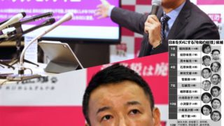 東京五輪中止、都民全員に10万円迅速給付、なかなか魅力的な公約だ、、、が、