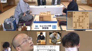 第91期棋聖戦五番勝負第2局 最高峰である現在進行中の名人戦を「藤井聡太以外最強位決定戦」にしかねない藤井聡太の馬鹿強さ、史上最年少タイトル奪取まであと1勝