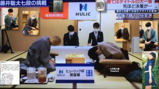 第91期棋聖戦五番勝負第3局 多くの国民はTVニュースで「藤井聡太が負けて史上最年少タイトルは持ち越し」という結果のみ知ることになるが、この戦いがどれだけ激烈なものであったか人口に膾炙する世界になってほしい