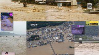 2020熊本鹿児島豪雨(仮称)