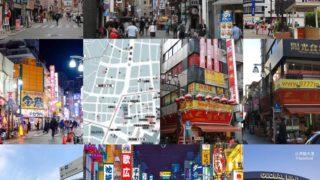 東京で67人が感染 夜の街、池袋が新宿を上回る