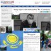 【Breaking News】カザフスタンで正体不明の肺炎流行