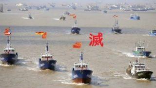 支那、漁船群の尖閣領海侵入を予告