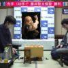 第61期王位戦第3局2日目 藤井聡太棋聖、最年少二冠&八段まであと1勝
