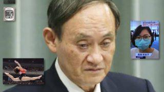次の総理は菅(すが)官房長官になりそうなのだが
