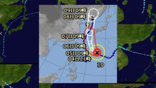 台風10号(ハイシェン)接近!近年の台風を上回るような『経験したことのない』記録的な大雨・高潮・高波になるって、そんなのどうやって警戒すればいいのか