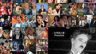一生に一度は観ておきたい49のコメディー映画