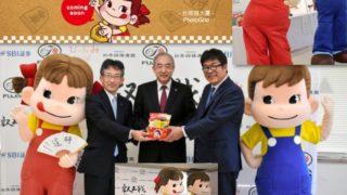 【Breaking News】叡王戦の主催決定、私とも少なからず縁のあるあの洋菓子メーカーが。。。