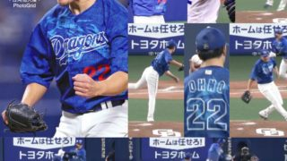 中日ドラゴンズ史上最高の左腕に名乗りをあげてきた大野雄大、長らく球界を支配している投手分業制を単独でぶち壊さんとする凄まじい剛腕