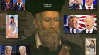 """9回連続予想を的中させた""""大統領選のノストラダムス""""が断言したらしいが、実は断言できていない"""