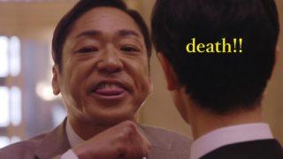 大和田スピンオフに期待