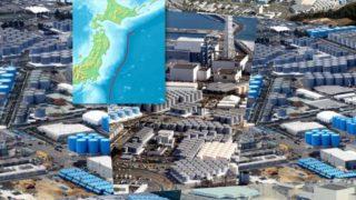 原発処理水の日本海溝放出検討ってあんた
