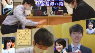 藤井聡太二冠、全棋士参加棋戦 第28期銀河戦 最年少優勝で2020年を締めた
