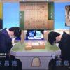 よもやよもやの豊島竜王敗退、杉本師匠は愛弟子(聡太二冠)に天敵退治の見取り稽古 第70回NHK杯将棋