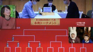 第14回朝日杯 準々決勝 藤井聡太二冠が豊島将之竜王に初勝利