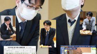 第79期A級順位戦 豊島竜王vs三浦九段 2021年豊島竜王の初戦であるが、菅総理の会見全般について一言記す