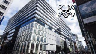 銀座最大級の商業施設「GINZA SIX」で大量閉店 14店舗が一斉撤退