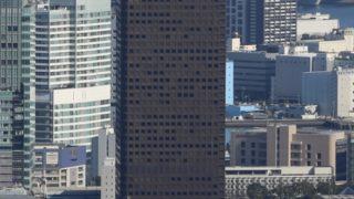 世界貿易センタービルディング(浜松町)建替えに纏わる驚天動地の暴挙について