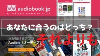 朗読CDと使いやすいCDプレイヤー&ラジオ