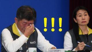 日本ではありえない台湾指導者の姿