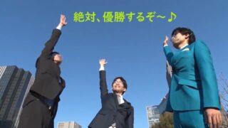チーム豊島 Twitter始動
