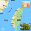 台湾、人口減少続く 今年1~3月で1万2700人減