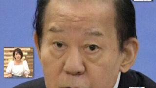 二階氏東京◆輪「無理ならスパッとやめなきゃ」中止も選択肢、池江璃花子復活劇を五◆強行派が利用している件について