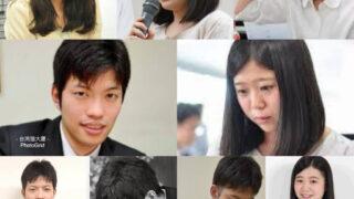 祝、出口若武五段・北村桂香女流初段 結婚