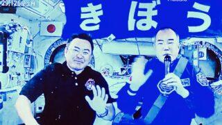 国際宇宙ステーション滞在中の宇宙飛行士・野口聡一&星出彰彦の記者会見を視て腰を抜かした