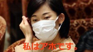 完全否定から一転 JOC、日本選手団のワクチン優先接種強行
