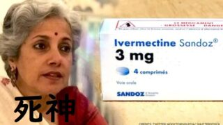 WHO主任科学者がイベルメクチンについて不正確な情報を流布したことでインド弁護士会から法的措置を講じられる