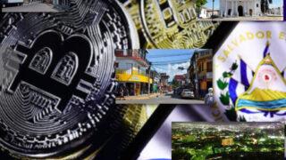 エルサルバドルの動向が日本に影響する可能性…ビットコイン法定通貨採用の続報