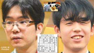 第62期王位戦第1局1日目 ある意味将棋史のターニングポイントとなるシリーズ開幕、戦形は相掛かり